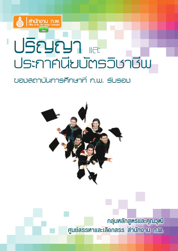 curricurum1.jpg - 85.78 Kb